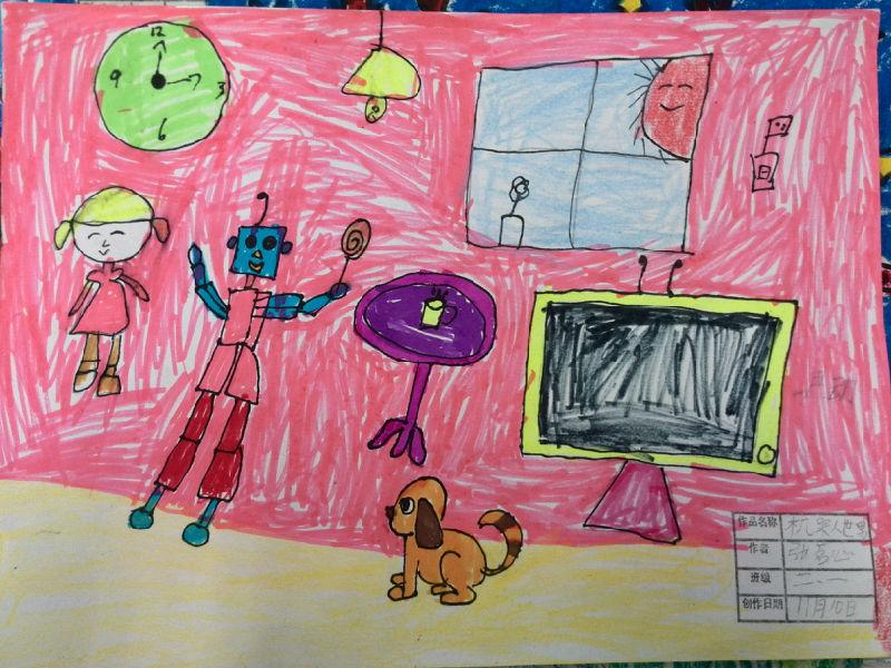 二年级科幻画作品 二